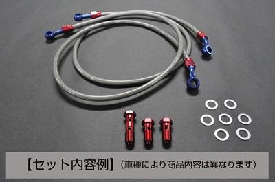 クリアメッシュブレーキホースセット::ZRX1100/2('97〜'00)ZRX1200R/S('01〜)バイクパーツ