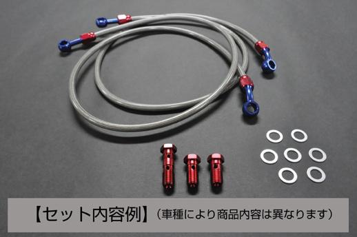 クリアメッシュブレーキホースセット::HORNET250 (MC31 '96〜'03)バイクパーツ