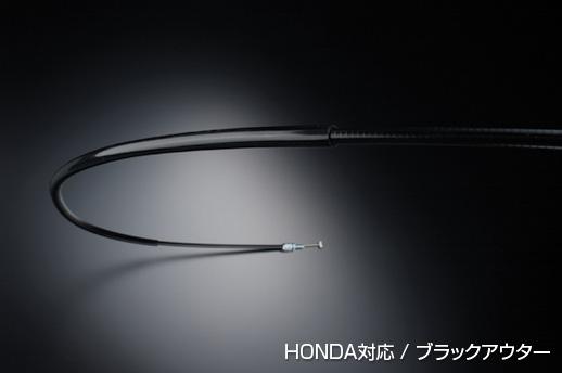 スロットルワイヤー::HORNET250 MC31バイクパーツ
